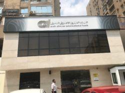 Preview Agency wok on AAIB